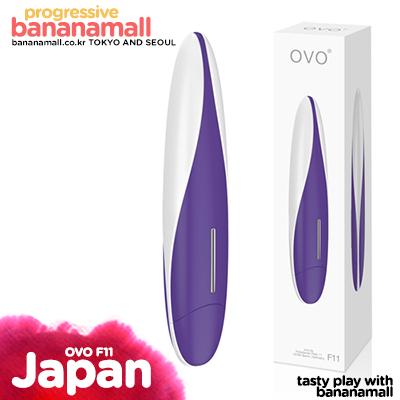 [일본 직수입] OVO F11-스틱 바이브레이터 화이트/라일락 - 오보 (OVO)