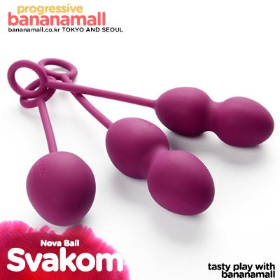 [일본 직수입] 노바 볼 바이올렛(Svakom Nova Ball Violet) - 스바콤 (DKS)(SAH)
