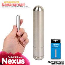 [일본 직수입] 스테인레스 스틸 5단 진동 불릿(NEXUS Bullet 5 Speed Stainless Steel Bullet) - 넥서스(5060274220691) (NSS)