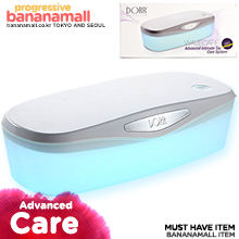 [자외선 살균기] 웨이브케어(DORR Wavecare Advanced Intimate Toy Care System) - 도르 (JBG)