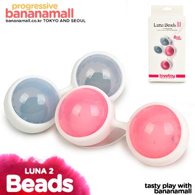 [케겔운동] 루나 비즈 2(Lovetoy Luna Beads II) - 러브토이(10024) (LVT)