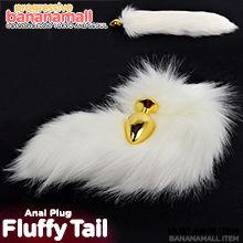 [애널 플러그] 로즈버드 클래식 스몰 플러피 테일(Lovetoy Rosebud Classic Small Fluffy Tail Anal Plug) - 러브토이(LV5438S-02) (LVT)