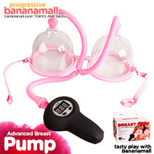 [가슴확대] 브레스트 펌프(Breast Pump Advanced Breast Beauty Expert) - 바일러(BI-014091-7)