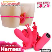 [30단 무선진동] 울트라 패셔닛 하네스 센슈얼 컴포트 스트랩온(Ultra Passionate Harness Sensual Comfort Strap-on) - 바일러(BW-022045) (BIR) -(TJ)