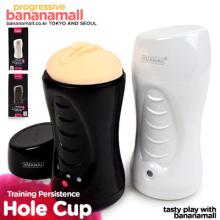 [더블 모터] 트레이닝 퍼시스턴스 마스터베이션 컵(XUANAI Training Persistence Masturbation Cup) - 쉔아이(9211MA) (SAI)