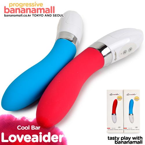 [7단 진동] 쿨 바(Loveaider Cool Bar) - 러브에이더(6920409202130) (LID)(DJ)