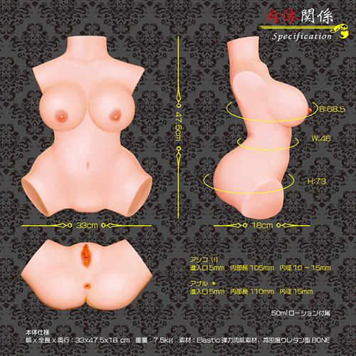 [일본 직수입] 육체관계(肉体関係) - 매직아이즈 (TH) 추가이미지6