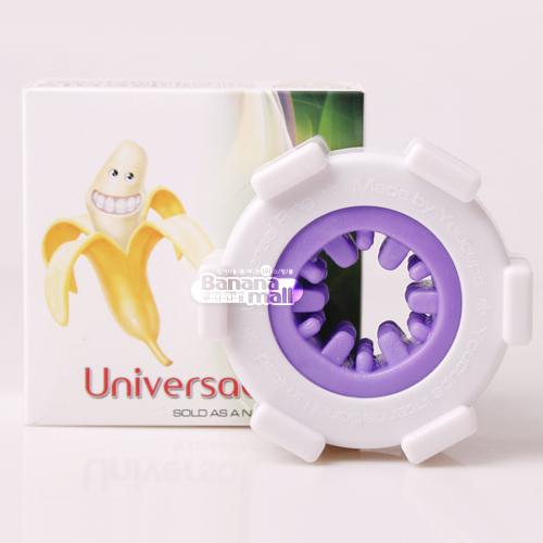 [자리교체 링형 오나홀] 유니버셜 링(YouCups Universal Ring) - 유컵스(YC0220-01) (YCS)