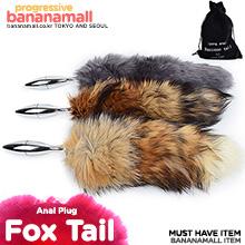 [애널 플러그] 애널 폭스 테일(Anal Fox Tail) [NR]