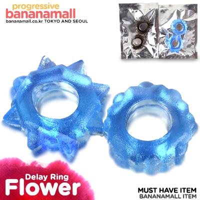 [2종세트] 플라워 사정지연 링(EVE Flower Delay Ring) - 이브(6970025950533) (EVE)