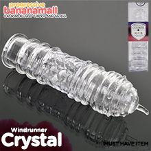 [특수콘돔] 윈드러너 크리스탈 드래곤 세트(EVE Windrunner Crystal Dragon Sets) - 이브(6970025950182) (EVE)