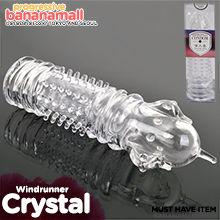 [특수콘돔] 윈드러너 크리스탈 포효 세트(EVE Windrunner Crystal Roared Sets) - 이브(697002595020) (EVE)