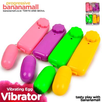 [멀티 스피드] 바이브레이팅 에그(Lilo Vibrating Egg) - 리로(B-802) (LILO)(DJ)