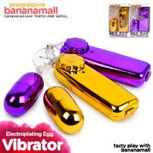 [멀티 스피드] 일렉트로플레이팅 바이브레이팅 에그(Lilo Electroplating Vibrating Egg) - 리로(B-802) (LILO)(DJ)