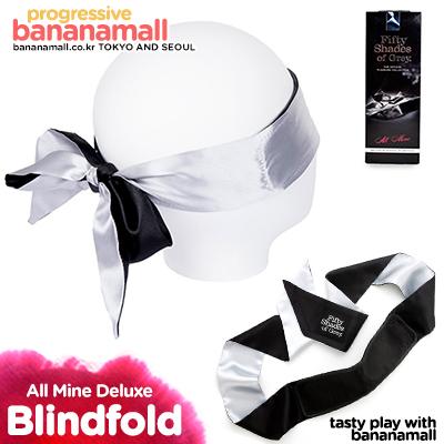 [영국 직수입] 올 마인 디럭스 블랙아웃 블라인드폴드(All Mine Deluxe Blackout Blindfold) - 그레이의 50가지 그림자/러브허니(FS-40178) (LVH)(DJ)
