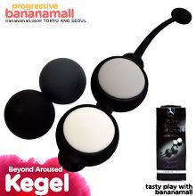 [영국 직수입] 비욘드 어라우즈드 케겔 볼 세트(Beyond Aroused Kegel Balls Set) - 그레이의 50가지 그림자/러브허니(FS-52427) (LVH)