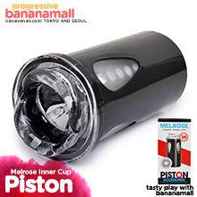 [이너 컵] 피스톤 멜로즈 컵 이너 컵(Easy Love Piston Melrose Cup Inner Cup) - 이지러브(6928407821254) (SAH)(ESY)(DJ)
