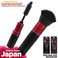 [일본 직수입] 메이크업 스튜디오 컬렉션(Makeup Studio Collection) (AON)(NPR)(DJ)