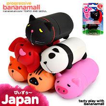 [일본 직수입] 베이비 ZZZ : 잠자는 아기 동물 진동기(びぃずぅ~) (AON)(NPR)