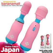 [일본 직수입] 핑크 덴마 바이브바 에디션(ピンクデンマ Vibebar Edition) (HJK)(NPR)