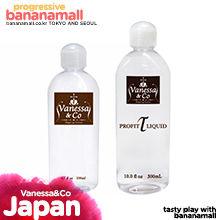 [일본 직수입] 바넷사&코(Vanessa&Co) - 200&300ml/토이즈하트 (LC)