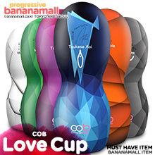 [진동 에그] 러브 컵 시리즈(COB Love Cup Series) - 에어홀/컴온베이비(CMC15083) (SAH)