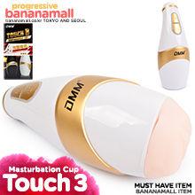 [12단 진동 패턴+음성] 터치 3 마스터베이션 컵(DMM Touch 3 Masturbation Cup) - 이어폰 동봉/디엠엠(6936183900339) (SAH)(DMM)
