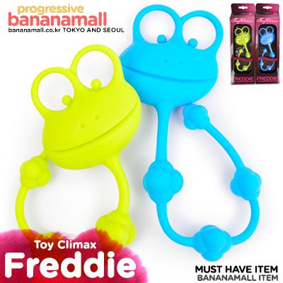[100% 실리콘] 토이 클라이맥스 프레디(Toy Climax Freddie) - 러브토이(BK25)