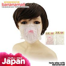 [일본 직수입] 팬티 마스크(パンティーマスク) - 리그레 (DM)(TH)