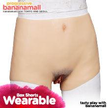 [옷처럼 입는 실리콘] 박스 숏(Hansong Box Shorts) - 한송(TZM-N11) (HS)
