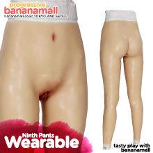 [옷처럼 입는 실리콘] 나인 팬츠(Hansong Ninth Pants) - 한송(TZM-N22) (HS)