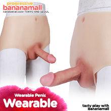 [옷처럼 입는 실리콘] 웨어러블 페니스(Hansong Wearable Penis) - 한송(LCAI-N9-M) (HS)