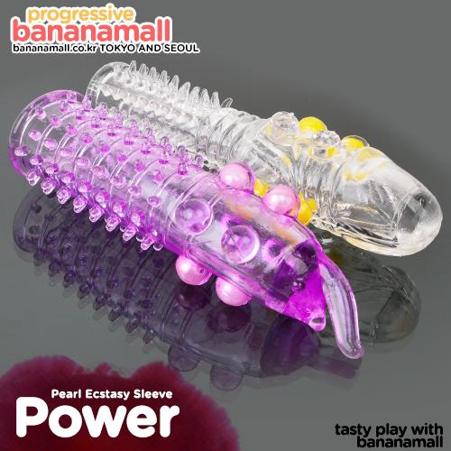 [특수 콘돔] 펄 엑스터시 슬리브(Pearl Ecstasy Sleeve) - 쩡티엔(00247) (JTN)