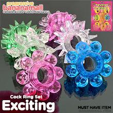 [6개 세트] 익사이팅 콕링 세트(Exciting Cock Ring Set) - 쩡티엔(00011) (JTN)