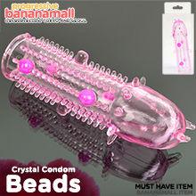 [특수 콘돔] 펄 비즈 크리스탈 콘돔(Pearl Beads Crystal Condom) - 쩡티엔(00069) (JTN)