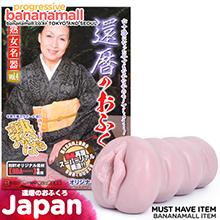 [일본 직수입] 60대 엄마 타카하타 유리(還暦のおふくろ 高畑ゆり) - 루비 (NPR)