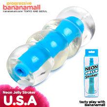 [미국 직수입] 네온 젤리 스트로커(Neon Jelly Stroker) - 파이프드림(PD311514) [NR]