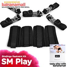 [SM 결박] 바인딩 리스트레인트 키트(Roomfun Bindings Restraint Kit) - 룸펀(PB-003) (RMP)