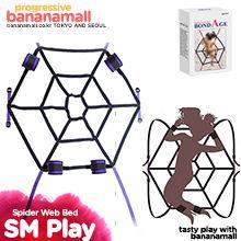 [SM 결박] 스파이더 웹 베드(Roomfun Spider Web Bed) - 룸펀(PB-007) (RMP)