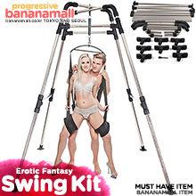 [SM 그네] 에로틱 판타지 스윙 키트(Roomfun Erotic Fantasy Swing Kit) - 룸펀(YDA-002) (RMP)
