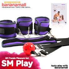 [3종 세트] SM 퍼플 플래져 세트(Roomfun SM Purple Pleasure Set) - 룸펀(PU-004) (RMP)