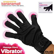 [진동 장갑] 바이브레이팅 마사지 글러브(Roomfun Vibrating Massage Glove) - 룸펀(PE-003) (RMP)