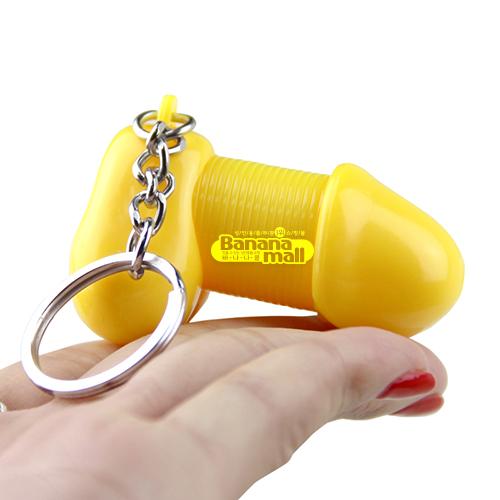 [악세사리] 퍼니 콕 열쇠고리(Roomfun Funny Cock Keychain) - 룸펀(ZB-001) (RMP) 추가이미지4