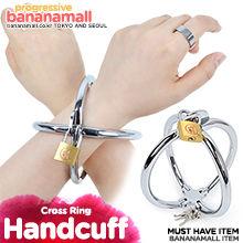 [SM 수갑] 크로스 링 핸드커프(Cross Ring Handcuff) - HSY(CF004S) (HSY)