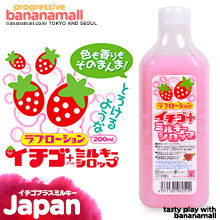 [일본 직수입] 러브 로션 딸기 플러스 밀키 시럽 200ml(ラブローション イチゴプラスミルキーシロップ 200ml) - 니포리기프트 (NPR)