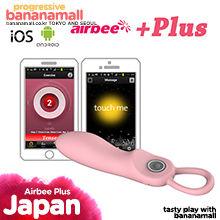 [일본 직수입] 에어비 플러스(Airbee Plus) - 스마트폰과 연동되는 무선 바이브레이터 (DKS)