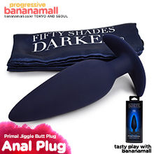 [영국 직수입] 프라이멀 어트랙션 징글 벗 플러그(Primal Attraction Jiggle Butt Plug) - 그레이의 50가지 그림자/러브허니(FS-63948) (LVH)