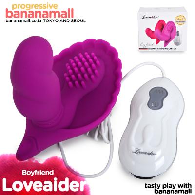 [10단 진동] 보이프렌드(Loveaider Boyfriend) - 러브에이더(6920409202949) (LID)