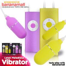 [20단 진동] 멜로디 리차저블 에그 바이브레이터(Leten Melody Rechargeable Egg Vibrator) - 레텐(LT3007) (LTN)