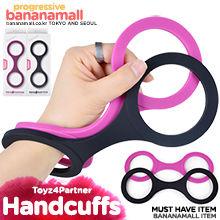[초경량 실리콘 수갑] 토이즈포파트너 실리콘 핸드커프(Toyz4Partner Silicone Handcuffs) - 러브토이(LV2030B) (LVT)